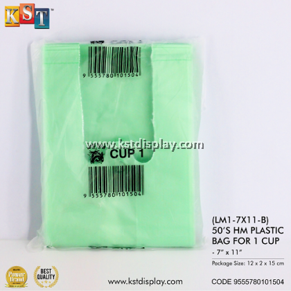 (LM1-7X11-B) 50'S HM PLASTIC BAG FOR 1 CUP-7'' X 11'' 10BAG