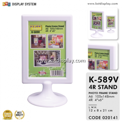K-589V 4R STAND