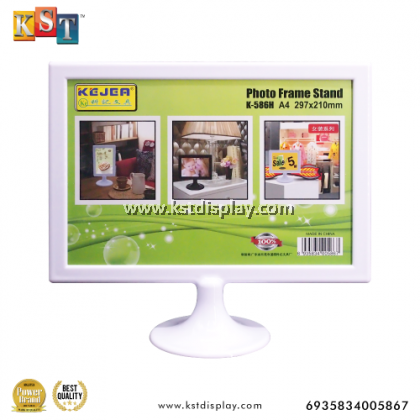 K-586H 4R STAND (297X210MM)